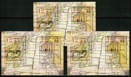 Europa CEPT 2020 BULGARIA Ancient Postal Routes - Fine S/S (x3 Pcs) MNH - Unused Stamps