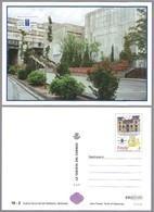 150 Años FACULTAD DE FARMACIA DE GRANADA. Tarjeta Entero Postal - Pharmacy