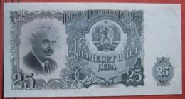 25 Leva 1951 (WPM 84a) - Bulgarie