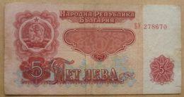 5 Leva 1962 (WPM 90a) - Bulgarie