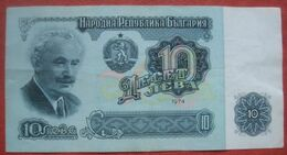 10 Leva 1974 (WPM 96a) - Bulgarie