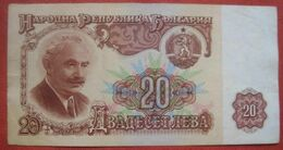 20 Leva 1974 (WPM 97a) - Bulgarie