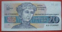 20 Leva 1991 (WPM 100) - Bulgarie