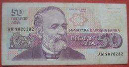 50 Leva 1992 (WPM 101) - Bulgarie
