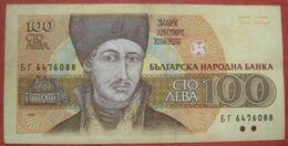100 Leva 1993 (WPM 102b) - Bulgarie