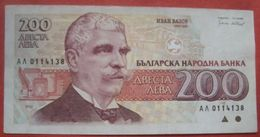 200 Leva 1992 (WPM 103) - Bulgarie