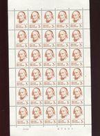 Belgie 1962 1215 P.J. Triest Luppi Full Sheet MNH Plaatnummer 4 - Feuilles Complètes