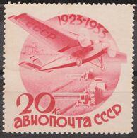 Russia Russland 1934 Michel Mi 464Z MNH OG ** OWz - 1923-1991 USSR