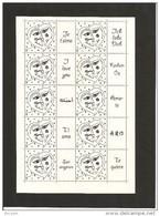 FEUILLE  F 4128 A   SORBIER EN 10 LANGUES - Gepersonaliseerde Postzegels