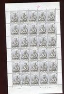 Belgie 1962 1213 Mercator Globe Cartography Luppi Full Sheet MNH Plaatnummer 1 - Feuilles Complètes