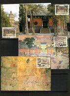 China 1995 Art Maximumcards - Museen