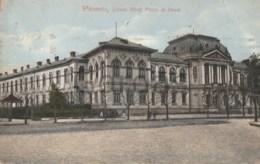 Romania - Ploiesti - Liceul Sfintii Petru Si Pavel - Romania