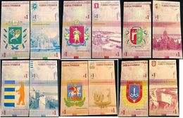 Ukraine - Set 6 Banknotes 1 Hryvna 2020 UNC Regions Of Ukraine With Watermarks Souvenir Lemberg-Zp - Ukraine