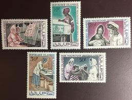 Mauritania 1967 Advancement Of Women MNH - Mauritania (1960-...)