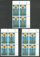 4x SOMALIA - MNH - Architecture - Lighthouses - Lighthouses
