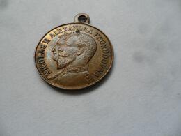 (Médaille Souvenir, 1896) - Voyage Du Czar (Nicolas II)  Et De La Czarine (Alexandra Feorodovna) En France....voir Scans - Obj. 'Remember Of'