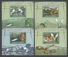 S.TOME E PRINCIPE - MNH - Animals - Birds - Owls - Owls