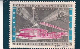 EXPOSITION UNIVERSELLE DE BRUXELLES 1958, WERELDTENTOONSTELLING. PAVILLON TELEXPO. BELGIQUE CPSM CIRCULEE -LILHU - Exhibitions