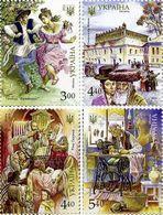 UKRAINE/UKRAINA 2016  Y/T 1260-63**- MI1568-71** - Ukraine