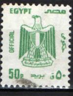 EGITTO - 1991 - STEMMA CON AQUILA - VALORI IN PIASTRES - FORMATO PICCOLO - 50 P. -  USATO - Service