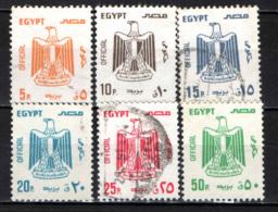 EGITTO - 1985 - STEMMA CON AQUILA - VALORI IN PIASTRES - USATI - Service