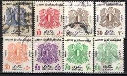 EGITTO - 1972 - STEMMA CON AQUILA - VALORI IN MILLESIMI - USATI - Service