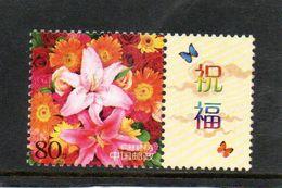 CHINE 2002 ** - 1949 - ... République Populaire