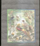 Chine - Oiseaux ( 4526/4531 XXX -MNH) - 1949 - ... République Populaire