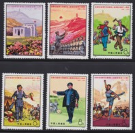 """CHINA 1972, """"30th Anniv. Of The Publication Of The Talk At The Yanan Forum"""", Serie Mnh, No Gum As Issued, - 1949 - ... République Populaire"""