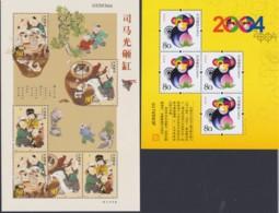 CHINA 2004, Souvenir Sheets Nr. 116 + 117, Unmounted Mint - 1949 - ... République Populaire