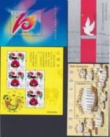 CHINA 2005, Souvenir Sheets Nr. 122, 124, 125, 126, Unmounted Mint - 1949 - ... République Populaire