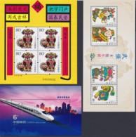 CHINA 2006, Souvenir Sheets Nr. 127, 128, 132, Unmounted Mint - 1949 - ... République Populaire