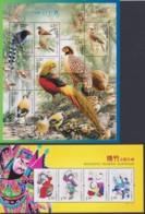 CHINA 2007/8, Souvenir Sheets Nr. 134, 139, 142, 144, 145, Unmounted Mint - 1949 - ... République Populaire