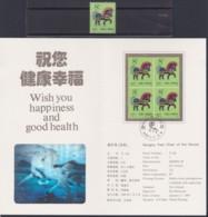 "CHINA 1990, ""Gengwu Year"", 8 F Mnh + Folders FD-canc. - 1949 - ... République Populaire"