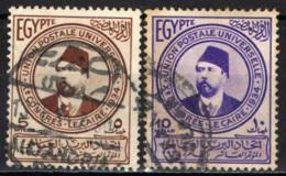 EGITTO - 1934 - 10° CONGRESSO DELL'UPU AL CAIRO - USATI - Égypte