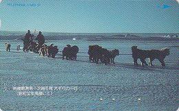 Télécarte JAPON / 430-4689 - ANIMAL - CHIEN HUSKY Traîneau Course Musher & DOG Sleddog JAPAN Phonecard - HUND - 1474 - Japon
