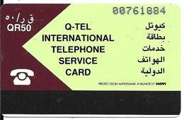 CARTE-MAGNETIQUE-QATAR-QR50U-Carte Générique-TBE-RARE - Qatar