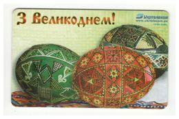 UKRAINE - Celebration - Holiday - Happy Easter - Phonecard Telecard Chip Card 2520 Units - Ukraine