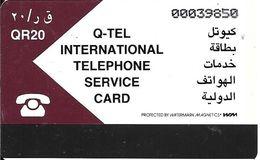 CARTE-MAGNETIQUE-QATAR-QR20U-Carte Générique-TBE-RARE - Qatar