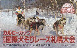 RARE Télécarte JAPON / 110-011 - ANIMAL - CHIEN HUSKY Traîneau Musher * CALBEE CUP * DOG Sleddog JAPAN Phonecard - 1476 - Chiens