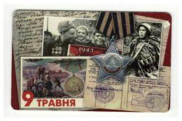 UKRAINE - Celebration - Holiday - Victory Day - Phonecard Telecard Chip Card 2520 Units - Ukraine