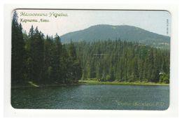UKRAINE - Picturesque Ukraine - Carpathians - Summer - Phonecard Telecard Chip Card 4200 Units - Ukraine