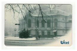 UKRAINE UTEL Phonecard Architecture Kyiv View On National Opera Theatre 100 Units - Ukraine