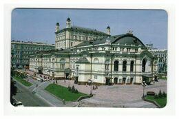 UKRAINE UTEL Phonecard Architecture Kyiv National Opera 100 Units Theatre - Ukraine