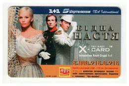 UKRAINE - X-CARD - TV Series - Poor Nastya - Phonecard Telecard Chip Card PS 6720 Units - Ukraine