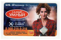 UKRAINE - X-CARD - TV Show - THE CLEVEREST - Phonecard Telecard Chip Card PS 2520 Units - Ukraine