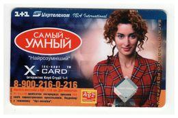 UKRAINE - X-CARD - TV Show - THE CLEVEREST - Phonecard Telecard Chip Card PS 5040 Units - Ukraine