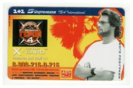 UKRAINE - X-CARD - TV Show - LAST HERO -Phonecard Telecard Chip Card PS 5040 Units - Ukraine