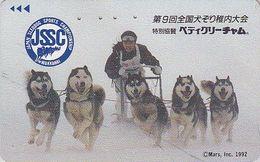 Télécarte JAPON / 110-011 - ANIMAL - CHIEN HUSKY Traîneau Course Musher & DOG Sleddog JAPAN Phonecard - 1477 - Chiens