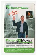 UKRAINE - Advertising - Bank - PRIVATBANK - Phonecard Telecard Chip Card 5600 Units - Ukraine